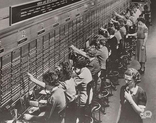 Demoiselles Du Téléphone